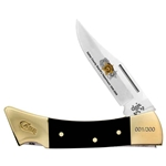 Dallas County Sheriff Memorial Knife Set 2250431
